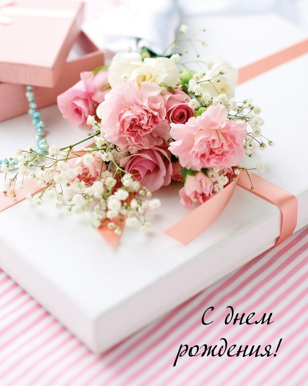 С днем рождения!.